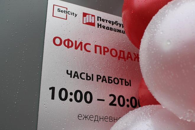 Новое представительство в ЖК «Москва»!