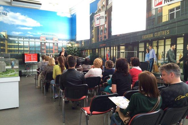 Состоялась презентация «Выбираем квартиру до 2 млн рублей в Санкт-Петербурге»
