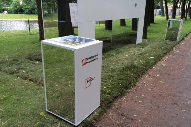 «Петербургская Недвижимость» поддержала фестиваль «Императорские сады России»