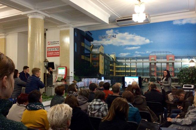 Состоялась презентация «Квартиры до 2 млн руб. в Санкт-Петербурге»