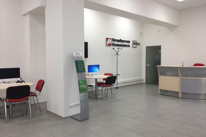 Открыт новый офис продаж «ПН» на Гражданском проспекте!