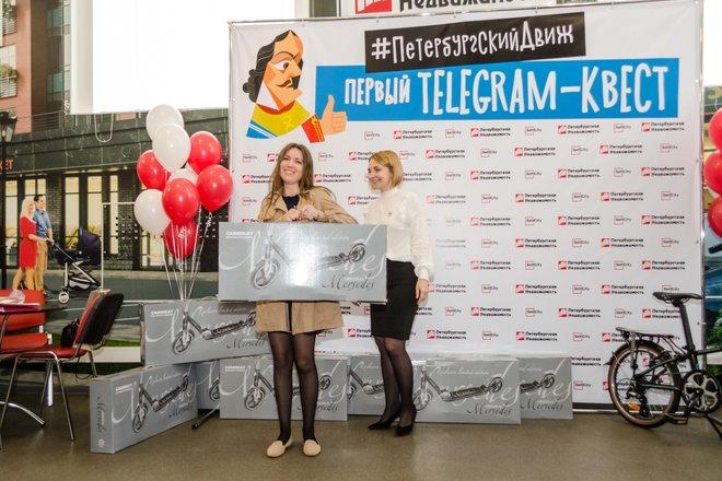 «Петербургская Недвижимость» наградила победителей квеста #ПетербургскийДвиж
