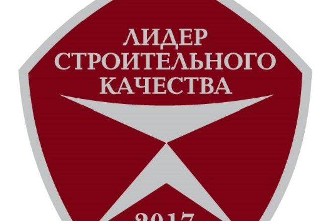 «Планетоград» – победитель конкурса «Лидер строительного качества»