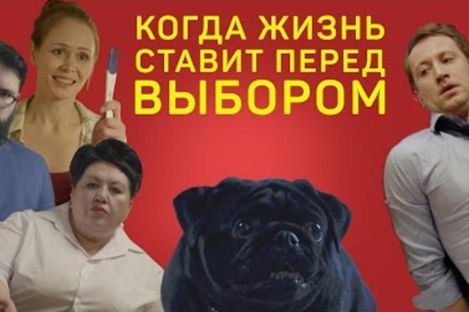 «Петербургская Недвижимость» сняла лучший видеоролик