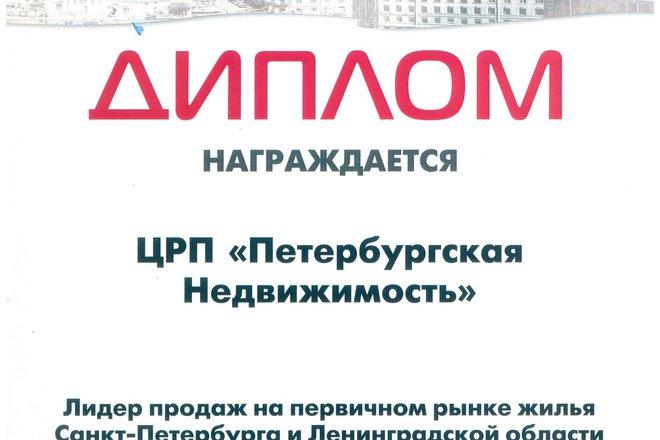 «Петербургская Недвижимость» подтвердила звание лидера продаж