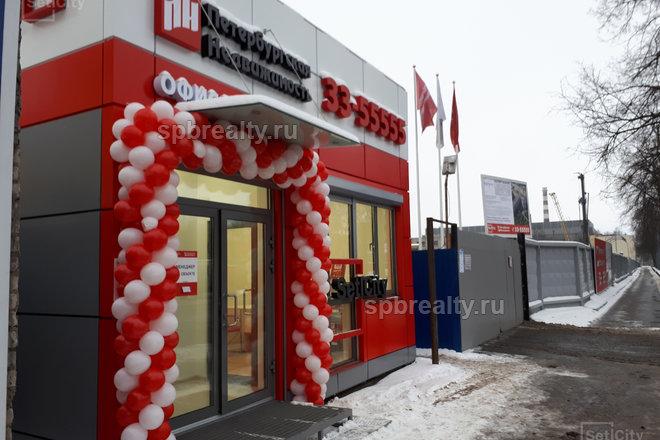 Приглашаем в новый офис продаж на Петровском острове
