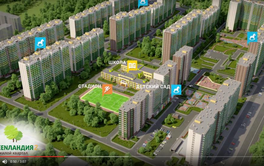 Обзор жилого комплекса