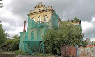 Продается здание «Особняк Г.И.Веге»