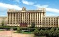 Офис «Московский»